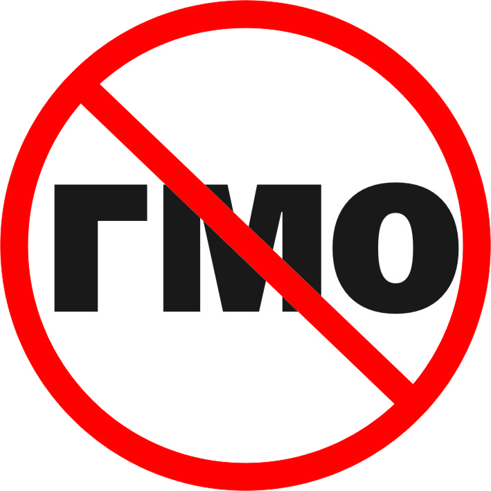 ГМО — за и против
